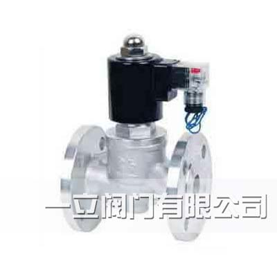 zbsf不锈钢蒸汽电磁阀-电动调节阀门厂家领导品牌